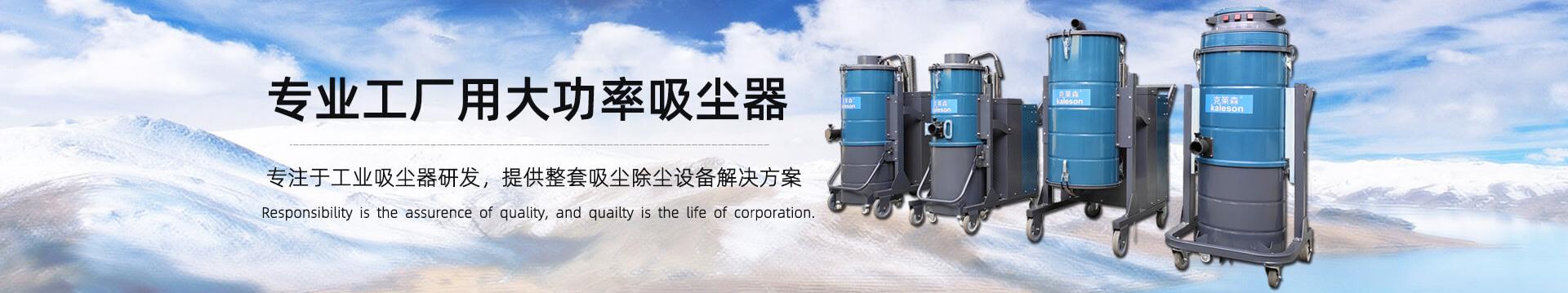 上海尘杰环保设备有限公司