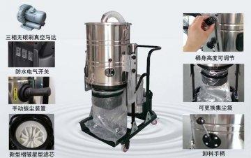食品厂应该用什么工业吸尘器?