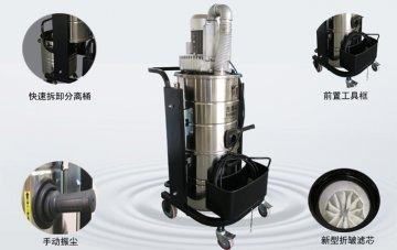 工业车间用吸尘器使用起来非常实用